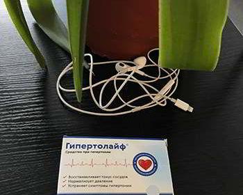 Упаковка Гипертолайфа на столе