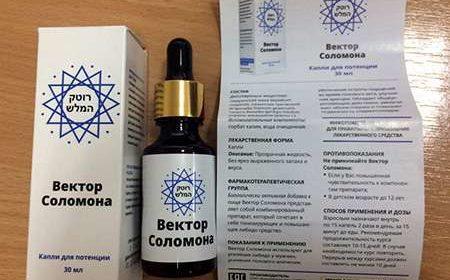 Капли и инструкция к препарату Вектор Соломона