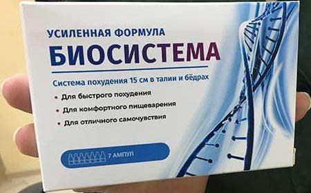 талия средство для похудения купить в беларуси